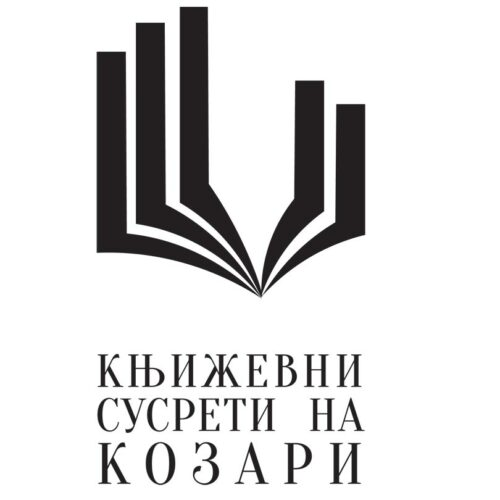 logo-izadavacka-delatnost2